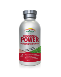 Витамини за мъже Power Vitamins Jamieson